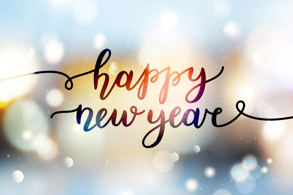 happy new year from good night sleep site